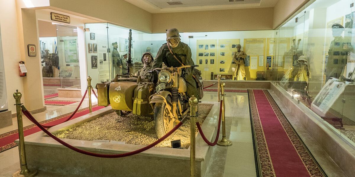 El-Alamein War Museum in Egypt - Egypt Tours Portal