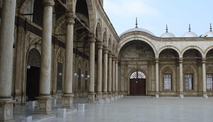 Muhammad Ali Mosque | Cairo Tourist Attractions | Egypt Tours Portal