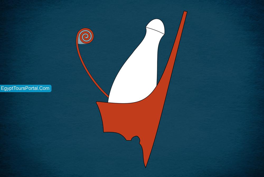 Pschent - Ancient Egyptian Symbols - Egypt Tours Portal