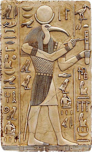 "Thoth ""God of Intellect"""