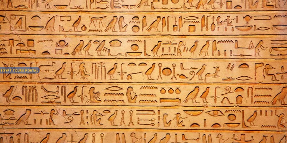 Ancient Egyptian Inventions In Language & Literature - Egypt Tours Portal