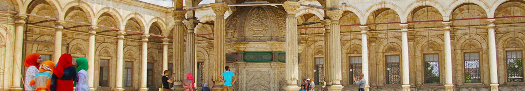 Islamic Landmarks in Egypt