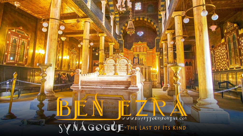 Ben Ezra Synagogue - Egypt Tours Portal