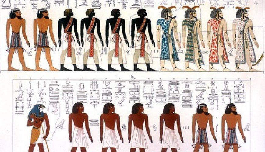 Ancient Egyptian Race - Egypt Tours Portal