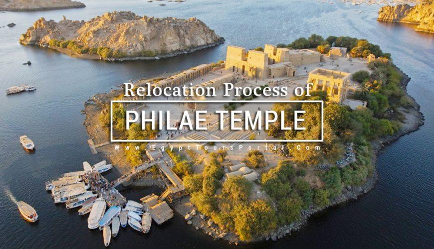 Philae Temple Relocation Process - Egypt Tours Portal