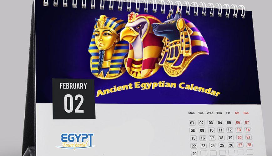 Ancient Egyptian Calendar - Egypt Tours Portal
