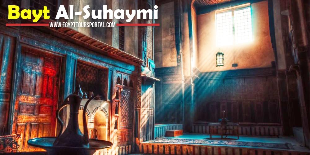Bayt Al-Suhaymi - Egypt Tours Portal