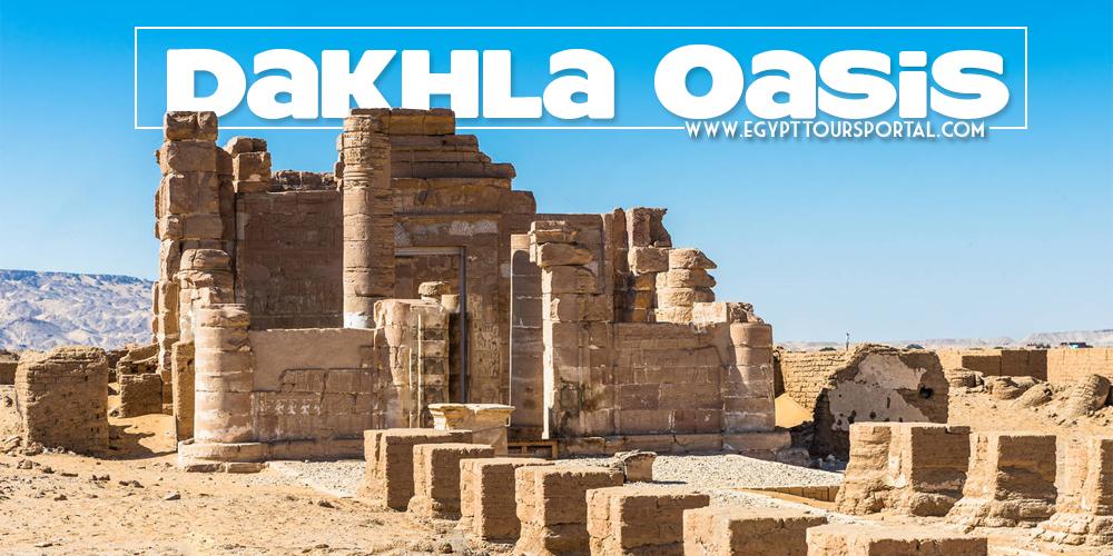 Dakhla Oasis - Egypt Tours Portal