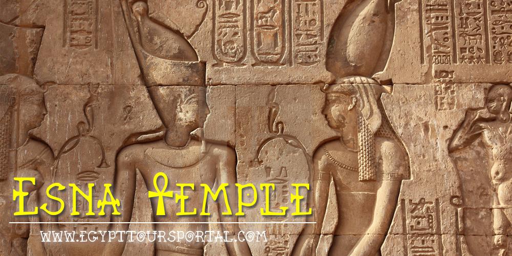 Esna Temple - Esna Temple History - Esna Temple Location - Egypt Tours Portal