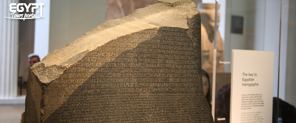 Facts About the Rosetta Stone - Egypt Tours Portal