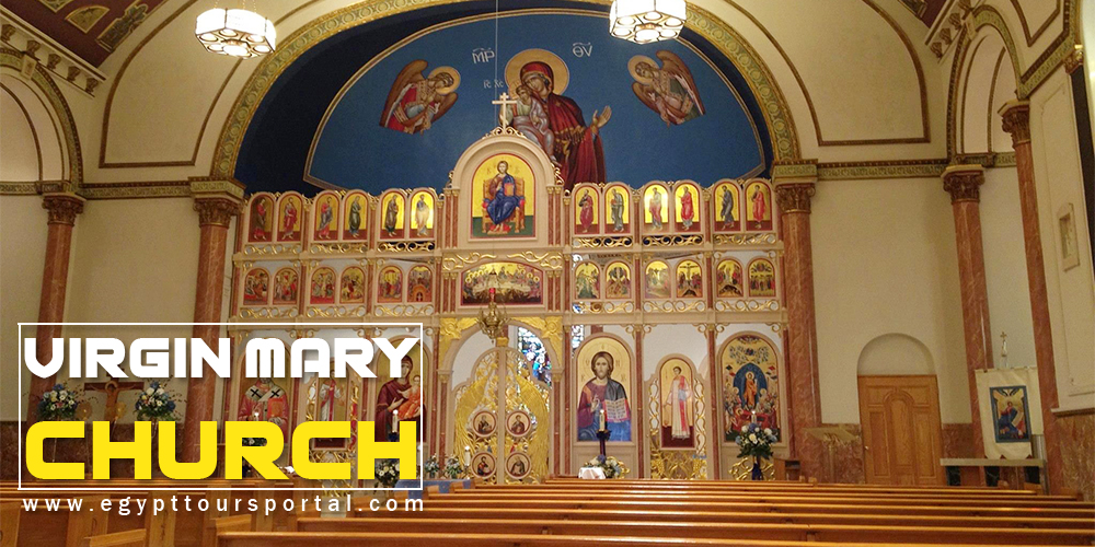 St Virgin Mary Church - Egypt Tours Portal