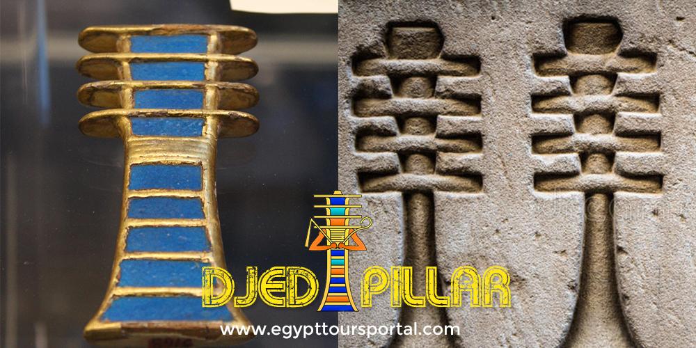 The Djed Pillar - Egypt Tours Portal