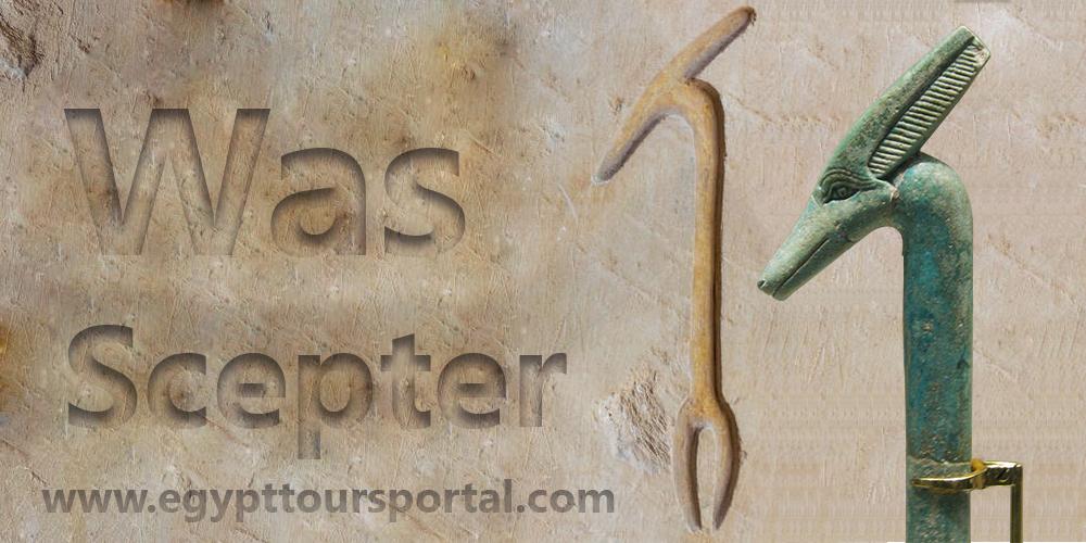 The Was Scepter - Egypt Tours Portal