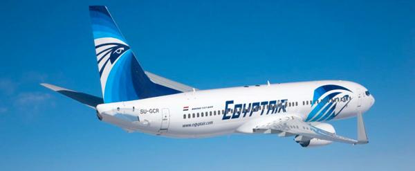 Egypt Air - Egypt Tours Portal Partners