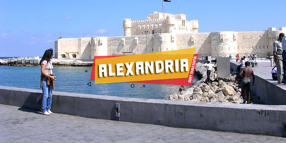 Alexandria - Things to Do in Egypt - Egypt Tours Portal