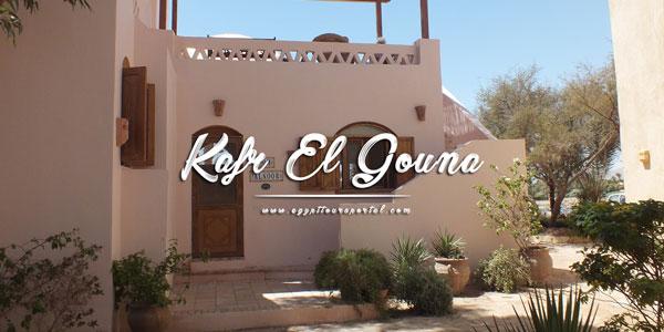 Kafr El Gouna - Things to Do in El Gouna - Egypt Tours Portal