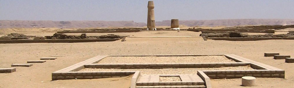 The Itinerary of Trip to Tel Amarna & Beni Hassan From Cairo