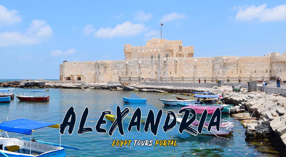 alexandria tour from el gouna - outdoor activities to do from el gouna - egypt tours portal