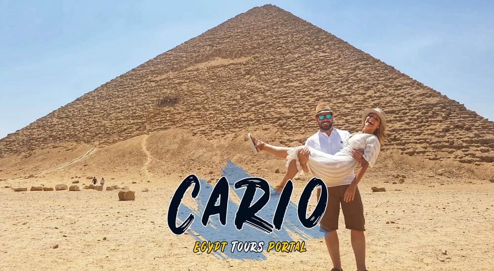 cairo tour from el gouna - outdoor activities to do from el gouna - egypt tours portal