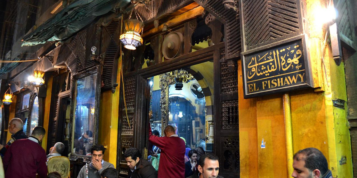 El fishawy coffee - Egypt Culture and Traditions - Egypt Tours Portal