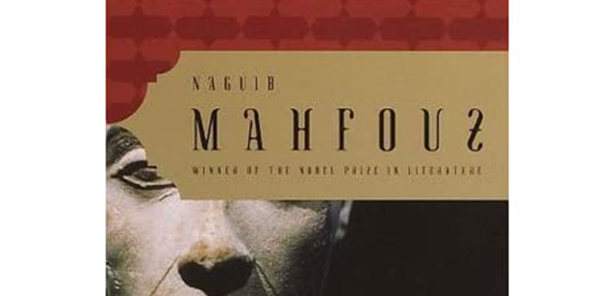 Akhenaten {Dweller in Truth} by Naguib Mahfouz - 10 Books and Movies That Will Transport You Straight to Egypt - Egypt Tours Portal