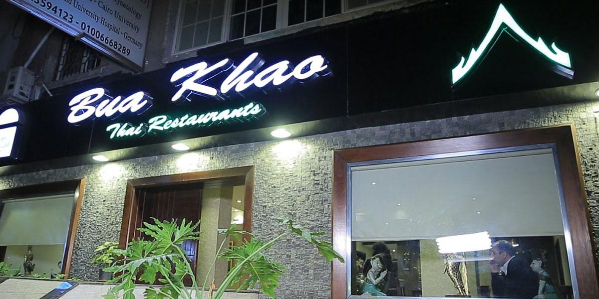 Bua-Khao Top Restaurants in Cairo - Egypt Tours Portal