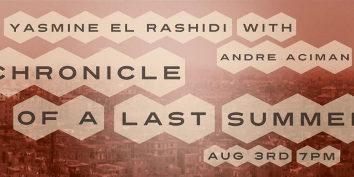 Chronicle of the Last Summer by Yasmine El-Rashidi - 10 Books and Movies That Will Transport You Straight to Egypt - Egypt Tours Portal