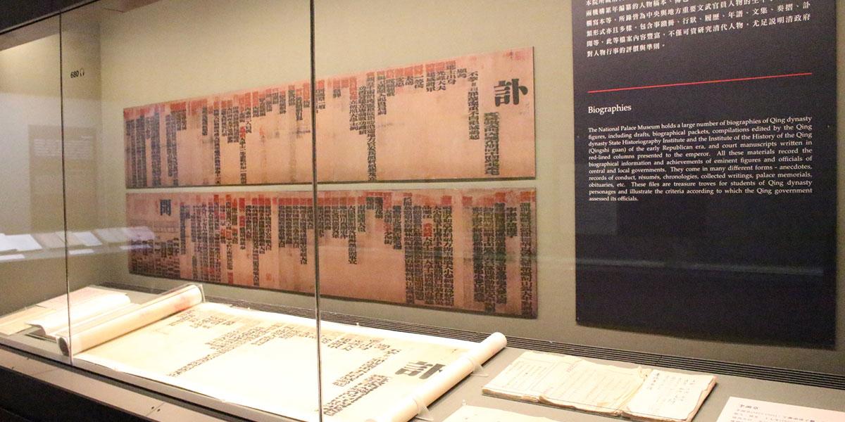 The Historical Documents Museum - Abdeen Palace - Egypt Tours Portal